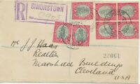 SOUTH AFRICA 1936 ship Drommedaris block of 4 + 3 single stamps multiple postage