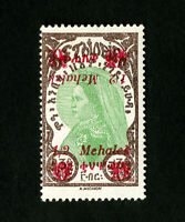 Ethiopia Stamps # 228 Fresh OG NH Double Overprint 1 Inverted