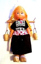 """Very Nice 7"""" Plastic Dutch Holland Girl Carrying Water with Wooden Shoes"""