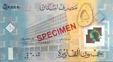 SPECIMEN 50000 Livres 2014 POLYMER  Lebanon BDL commemorative Bill >> RARE <<