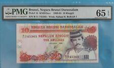 1995 Brunei 10 Ringgit PMG65 EPQ GEM UNC <P-15>