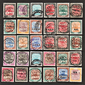 SUDAN. QV-GVI. 30 DIFFERENT TOWN / VILLAGE CANCELS on EARLY CAMEL POSTMAN STAMPS
