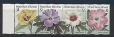 MICRONESIA 1995, FLOWERS: HIBISCUS, Scott 228, STRIP OF 4, MNH