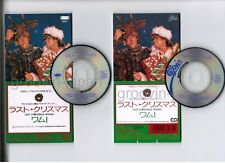"Lot of 2 WHAM! Last Christmas JAPAN 3"" CD 10.8P-3057 & ESDA7156 GEORGE MICHAEL"