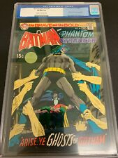 BRAVE AND THE BOLD #89 * CGC 9.0 * (DC, 1970) NEAL ADAMS COVER!  BATMAN!!