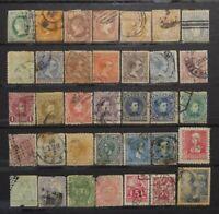 1874-1950 > SPAIN > Used Vintage Stamps.