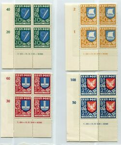 ESTONIA 1940 CHARITY SET SCOTT B46-B49 MARGIN DATE BLOCKS OF 4 PERFECT MNH