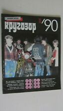 """Blind Petition Part Of Their Album """"Live'' Russia 1990"""