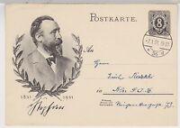 Deutsches Reich, Mi. P 211, Berlin SO, 7.1.31 (FDC) Bedarf