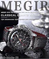 Montre Sport Megir Top Marque Bracelet cuir Homme Fashion Men Watch Promo