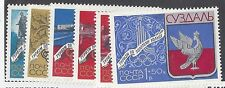 Russia 1977 SC # B107-12 MNH Olympic Games tourism issue