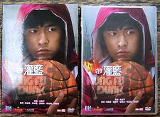 KUNG FU DUNK DVD Jay Chou & Charlene Choi |Region 3| Set of 2 Discs with Sleeve