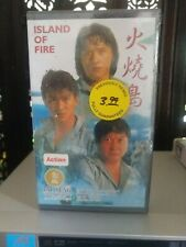 ISLAND OF FIRE VHS - Jackie Chan