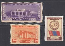 Russia 1951 MNH Sc 1545-1547 Mi 1552-1554 Honoring the Mongolian People's Republ