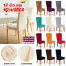 1/2/4/6Pcs Dining Chair Covers Wedding Party Home Seat Cover Stretch Velvet CHAN
