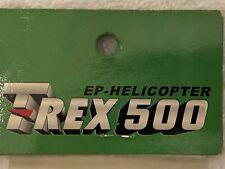 Align - T-Rex 500 - Spares Parts / Pieces détachées - PRO / 3G / FBL / DFC / #01