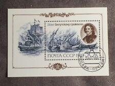 SCOTTS #5797 1989 RUSSIA SOUVENIR SHEET/STAMP CTO