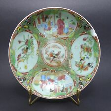 Assiette Canton Chine XIXe Siecle Cantonese Plate China 19th C