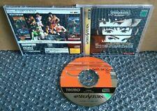 Dead or Alive Sega Saturn Japan Japanese NTSC-J JPN