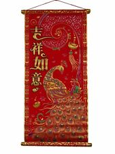 """30"""" Feng Shui Bringing Wealth Red Scroll with Peacock"""