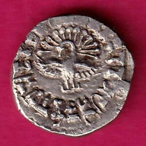ANCIENT INDIA GUPTA DYNASTY KUMAR GUPTA PEACOCK TYPE RARE SILVER COIN #A54
