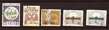 5 T3 CHINA 5 Sellos matasellados N° A119/107/125 de 1952
