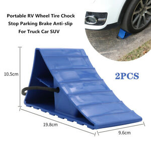 2PCS RV Truck Car SUV Wheel Tire Chock Stop Parking Brake Anti-slip Portable