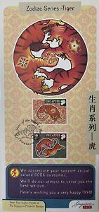 SINGAPORE  1998  生肖邮票虎 Lunar New Year Card - Tiger