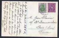 ALLEMAGNE  OLD POSTCARD TRELELBORG FYRFORNET TO PARIS YEAR 1922
