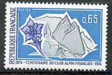 STAMP / TIMBRE FRANCE NEUF LUXE N° 1788 ** CLUB ALPIN FRANCAIS