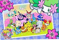 Pokemon center JAPAN - Pikachu Shaymin Eevee Mew etc - official Post Card