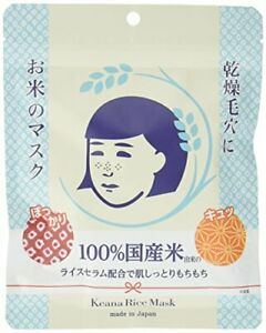 Keana nadeshiko Keana Rice Pack 170g from Japan