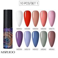 MSRUIOO 4/6/10Bottles/Set Colors UV Gel Nail Polish Soak Off Gel Varnish Kits