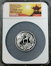 2018 SILVER CHINA 2oz DRAGON & PHOENIX MEDAL NGC PROOF 70 UC FIRST RELEASES