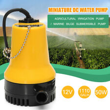 12V 50W 1110GAL Submersible Miniature Water Pump Fountain Pool Pond Garden