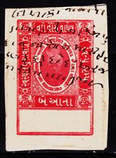 INDIAN STATE LUNAWADA REVENUE FISCAL OLD STAMPS  #102