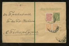 RUSSIA UKRAINE STATIONERY WRAPPER 1913 KIEV WARSAW TPO