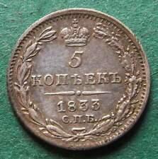 Russland 5 Kopeken 1833 Silber nswleipzig