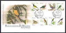 2005 MALAYSIA FDC - BIRDS OF MALAYSIA