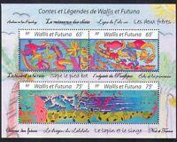 Wallis & Futuna 2005 Legends/Mythology/Birds/Turtle/Fish/Animation 4v m/s n35871