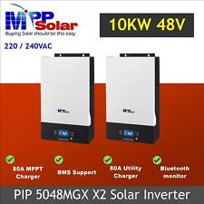 (MGX) 10kw 48v Solar inverter mppt solar charger 80a 5048MGX 2 in parallel