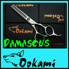 "Ookami 5.5"" Pro Hairdressing Thinning Scissors Hair Salon DTR-530 Damascus Steel"