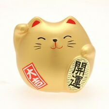 "Japanese 2""H Gold Golden Cat Ceramic Maneki Neko Rich Fortune Cat/Made in Japan"