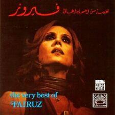 FAIRUZ - Very Best Of V.1 - CD - NEW