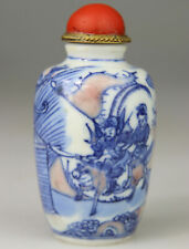 ANTIQUE CHINESE SNUFF BOTTLE PORCELAIN BLUE WHITE RED Qianlong Mark - 18TH 19TH