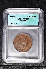 1919 China Republic 10 Cash, ICG AU 58, KM Y-307
