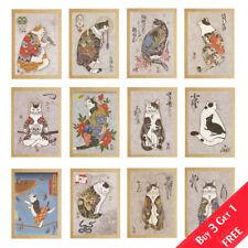 "Vintage Poster Tattoo Cat Art Ukiyoe Paint Tattoo Parlor Wall Decor A4 8""x12"""