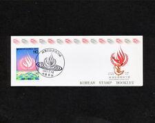Ssbd_006 Korea 1993 Booklet Human Rights Fire Mnh Superb