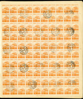 Japan Stamps # 355 Complete Used Stamp Sheet of 35 Scott Value $875.00