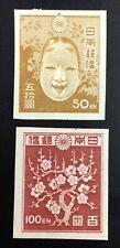 Momen: Japan Sc #369-370 Unused Nh $110 Lot #3315